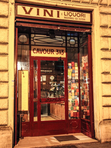 Cavour 313, Rome (Photo courtesy of Nicole Hanusek)